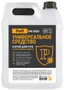 Антисептик НЖ-5000 Универс. NOTOUCH в Калининграде