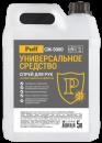 Антисептик СЖ-5000 Универс. NOTOUCH в Калининграде