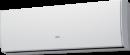 Fujitsu ASYG12LUCA Slide внутренний блок