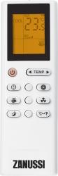 Мобильный кондиционер Zanussi ZACM-09 SN/N1 Sonata