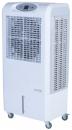 Охладитель воздуха мобильный Master CCX 4.0 в Калининграде