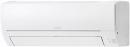 Сплит-система Mitsubishi Electric MSZ-AP25VGK / MUZ-AP25VG Standart Inverter AP Wi-Fi в Калининграде